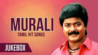 Murali Tamil Hit Songs Jukebox    Murali Tamil Songs    Murali Old Songs
