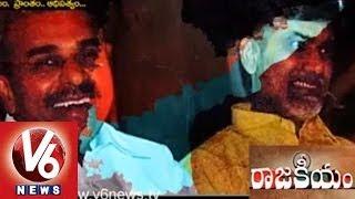 Two Shades Of Leaders - Rajakeeyam