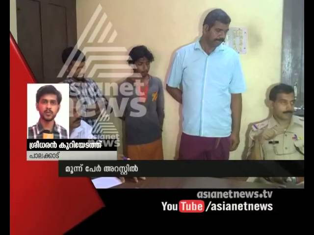 'Moral police' beat up man to death,3 arrested : FIR 17th Feb 2015