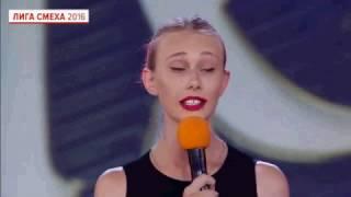 Путин - женщина?!.