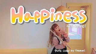레드벨벳 Red Velvet '행복 Happiness' May 2021 be full of h…