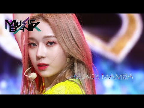 aespa - Black Mamba [Music Bank / 2020.11.27]