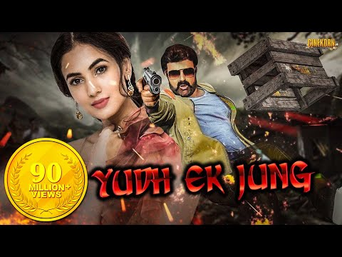 Yudh Ek Jung Hindi Dubbed Movie | Telugu...