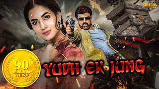 Yudh-Ek-Jung-Hindi-Dubbed-Movie-Telugu-Dubbed-Movie-HD-with-English-Subtitles