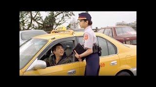 Chuyện Tình Anh Tài Xế Và CSGT Xinh Đẹp - Full HD Vietsub   Phim Tình Cảm Hài Hước Cực Hay