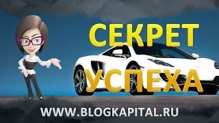 Реальный заработок в интернете без вложений в Vprka com (без обмана)
