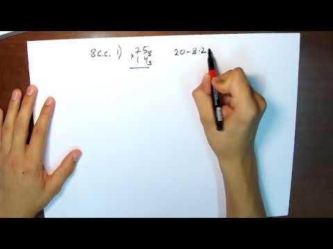 Как умножать в системах счисления