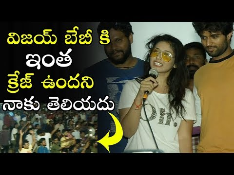 Taxiwala Team Hungama At Gokul Theater | Vijaydevarakonda |