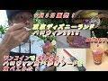 [9月3日販売!] ディズニーハロウィン2018 東京 ディズニーランドのワンコインで買…