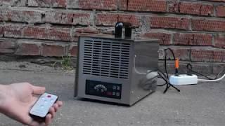 Как использовать озонатор STORMHOLD 28G  Подробная инструкция