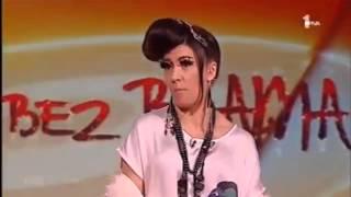 Dama Bez Blama - Epizoda 9 (30.4.2013)