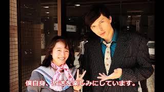 2018年10月期の新ドラマ『今日から俺は!!』には、三橋(賀来賢人)と伊...