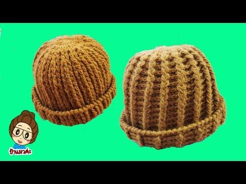 ถักหมวกพระไหมพรมโครเชต์ไหมดาหลา How to Crochet  Hat