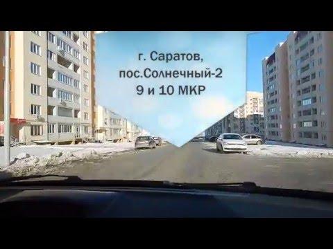 Продажа и покупка недвижимости в Екатеринбурге – сайт ЦН «МАН»
