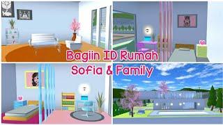 Bagi ID Rumah Sofia & Family!!! Info penting? | SAKURA SCHOOL SIMULATOR