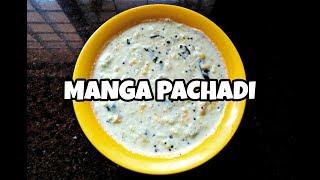 Manga Pachadi | മാങ്ങ പച്ചടി- അന്നയുടെ അടുക്കള