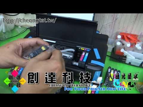 EPSON XP系列 跟機原廠墨盒測試,結論是原廠跟機墨盒僅可在原機器上使用,使用XP30 102 402原廠墨盒 於 XP30機器上測試) 20130706
