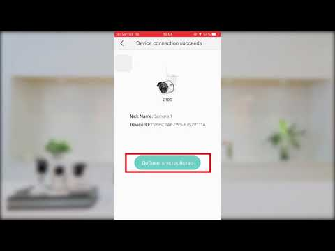CONNECT SURVEILLANCE CAMERA TO THE ROUTER AND APP SDETER YCC365 PLUS from YouTube · Duration:  5 minutes 55 seconds