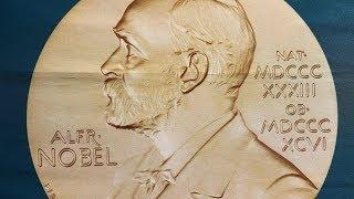 2018 Nobel Prize winner in Economics is announced