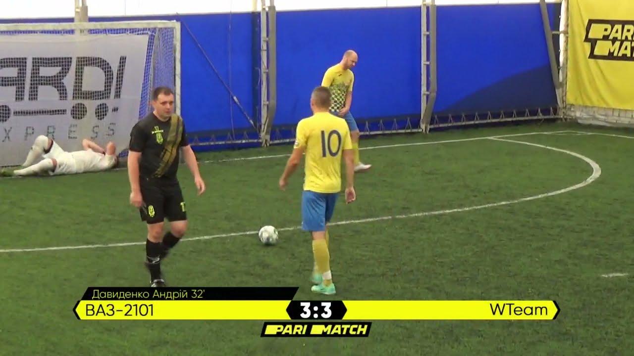 Огляд матчу   ВАЗ-2101 3 : 3 WTeam   Parimatch League 2021