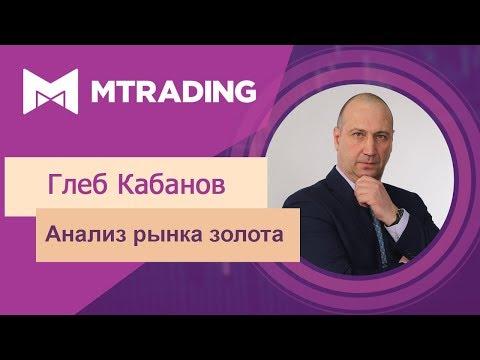 Обзор перспектив рынка драгоценных металлов