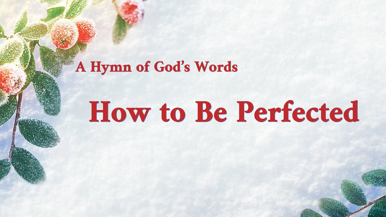 """Christian Song With Lyrics 