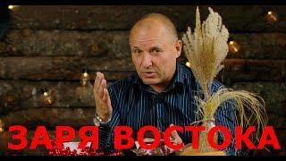 Освобождение Руси ! Заря Востока 2018 Приморский край Казачий полковник Мамошин