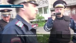 В Петрозаводске очень неожиданно закончился рейд движения Стопхам