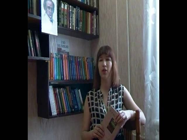 Изображение предпросмотра прочтения – ЭльвираПереводчикова читает произведение «О, как убийственно мылюбим…» Ф.И.Тютчева