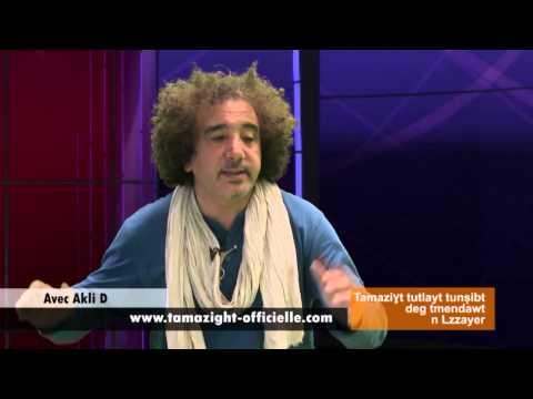 Tamazight langue officielle avec Akli D sur Berbère Télévision