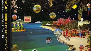 Cover images harry hosono and the yellow magic band – paraiso