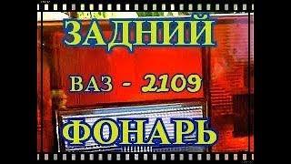 видео Замена любых стекол на автомобилях ВАЗ