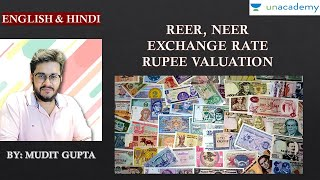 (BES) REER | Real Effective Exchange Rate | NEER | Currency Devaluation | Overvalued Currency | INR
