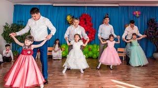 Танец с папами. 8 марта в детском саду 'Балакай' г.Астана