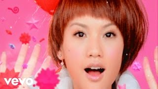 Music video by Rainie Yang performing Ren Yi Men. (C) 2007 SONY BMG...