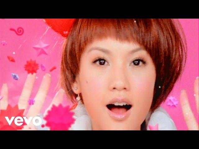 楊丞琳 Rainie Yang - 任意門