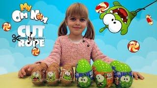 Ам Ням кіндер сюрпризи з іграшкою My Om Nom CUT THE ROPE unpacking Kinder Eggs