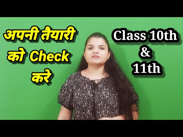 Boost your preparation    Test paper link    Term 1    Exam 22 #shorts