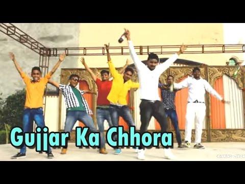 Gujjar Ka Chhora | Superhit Haryanvi Song | गुर्जर