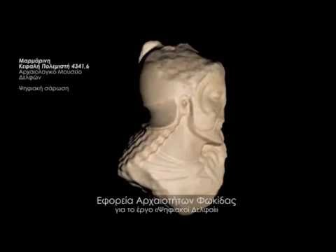 Archaeology 3D scanning - Museum of Delphi, marble warrior head