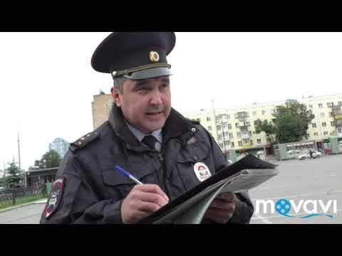 ПОЛИЦЕЙСКИЙ ОБИДЕЛСЯ Вахитов