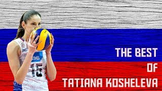 The Best of Tatiana Kosheleva by Danilo Rosa