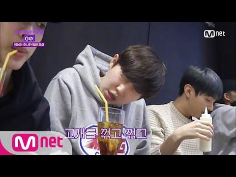 Wanna One Go [최종화] ′HOT 뜨거′ 워너원의 오사카 폭풍먹방 171229 EP.13