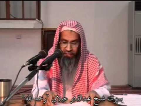 Seerat Shk Abdul Qadir Jilani ra By Shk Maqsood Ul Hasan Faizi