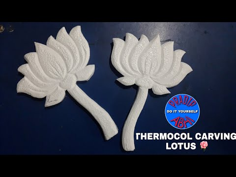 Thermocol carving done by abhi art..
