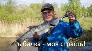 Рыбалка - моя страсть! Канал о рыбалке. Серега Kazak.