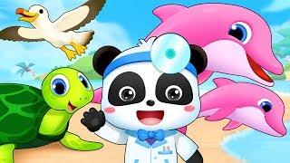 Đội bác sĩ bảo vệ đại dương | Kiki bảo vệ môi trường | Nhạc thiếu nhi vui nhộn | BabyBus