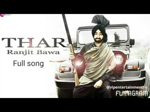 Ranjit bawa new song / Thar / punjabi hit song /