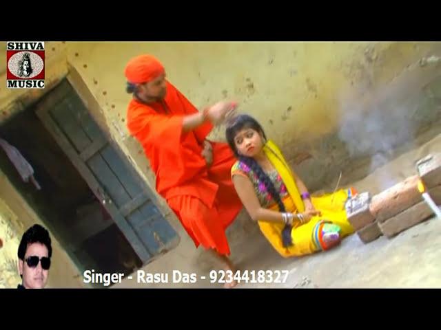 Dayan Bhoot | ডায়ন ভূত | Purulia Song Video 2017
