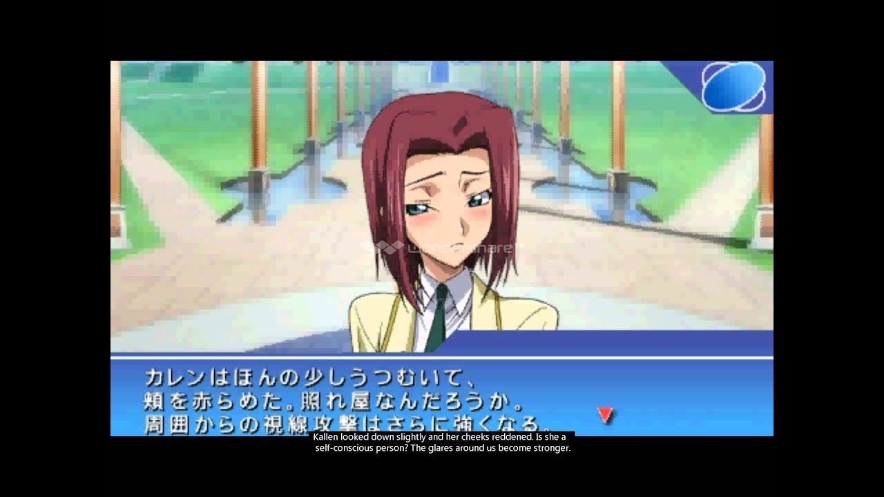 Code Geass Lost Colors Psp